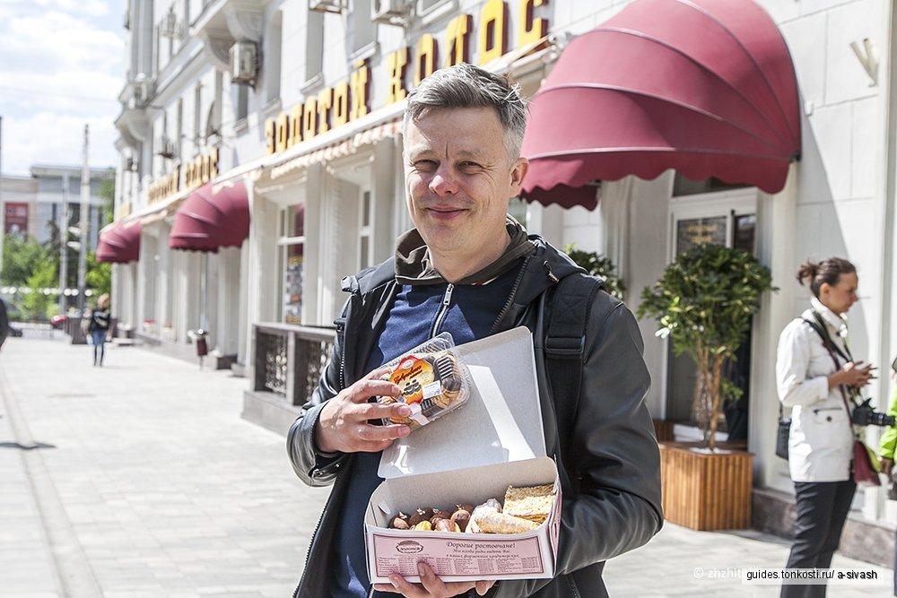 Три века ростовской еды