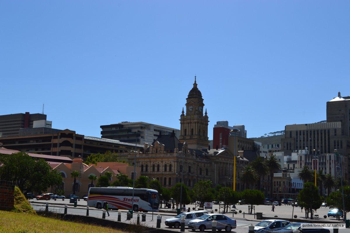 Кейптаун и Столовая гора