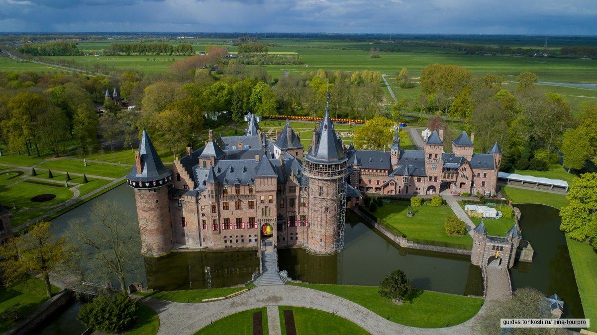 «Путешествие в Средневековье». Утрехт и средневековый замок де Хаар