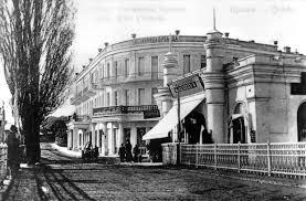 Ялта — история «Крымской Ривьеры»