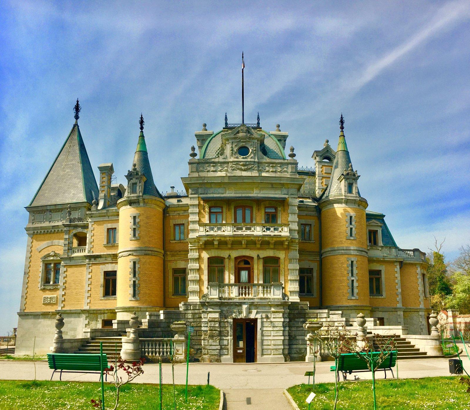 Дворцы и парки Южного берега Крыма