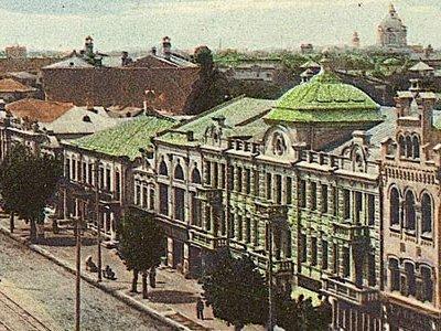 «Воронеж... Страницы истории»