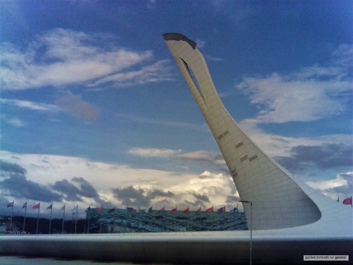 Олимпийский парк — Прибрежный кластер