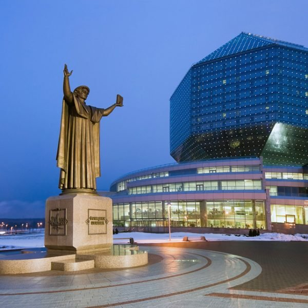 Здравствуй, Минск