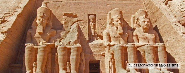 Асуан и Абу-Симбел из Каира