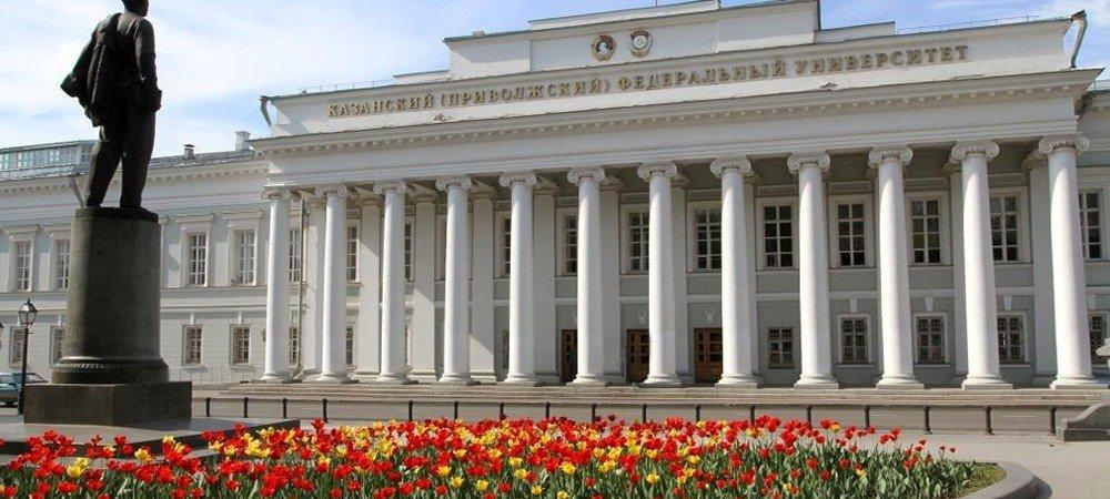 Пешеходная экскурсия «Университет — гордость Казани»