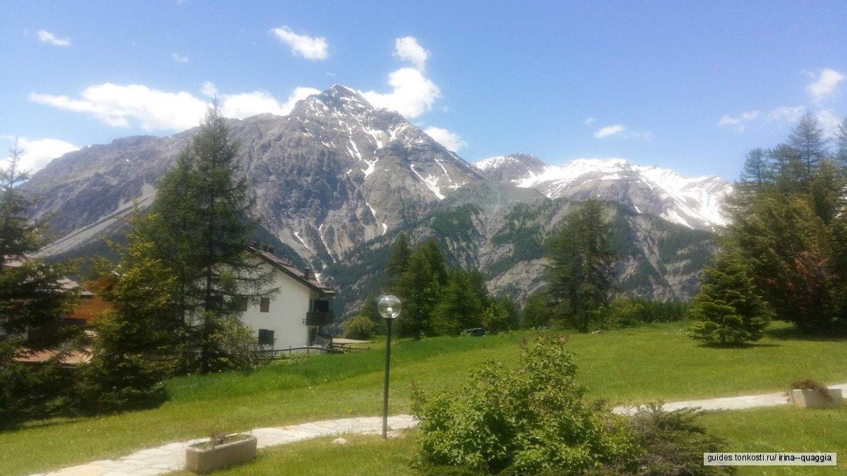 Из Турина в Альпы
