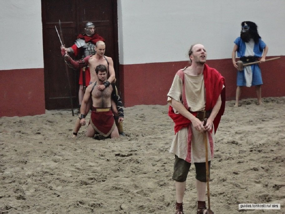 Археон — на 4 часа перенестись в три исторических эпохи: Доисторическую, Римскую и Средневековье