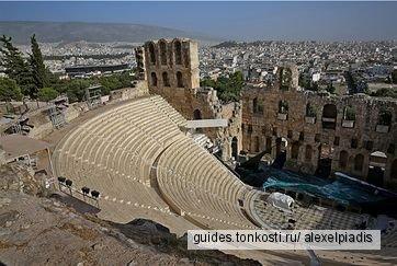 Большие Афины. Обзорная экскурсия по Афинам с посещением Акрополя (4—4,5 часа)