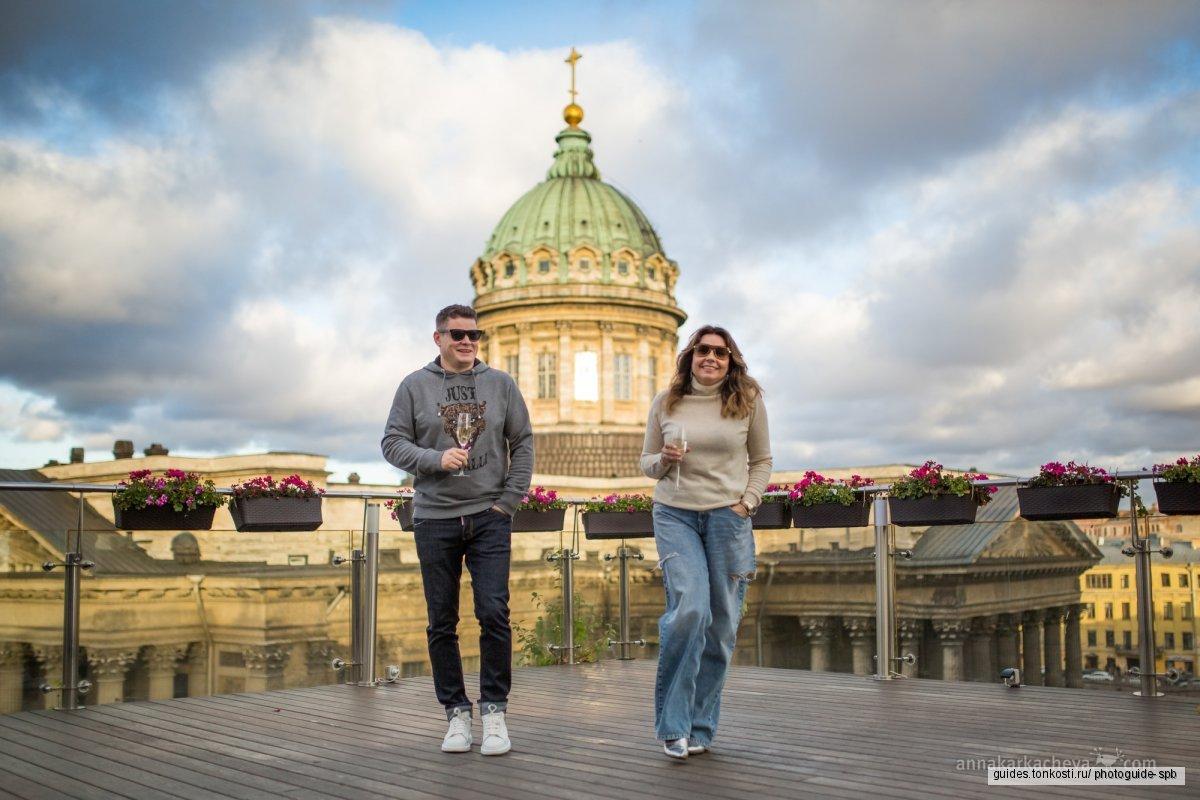 Фотогид в Санкт-Петербурге