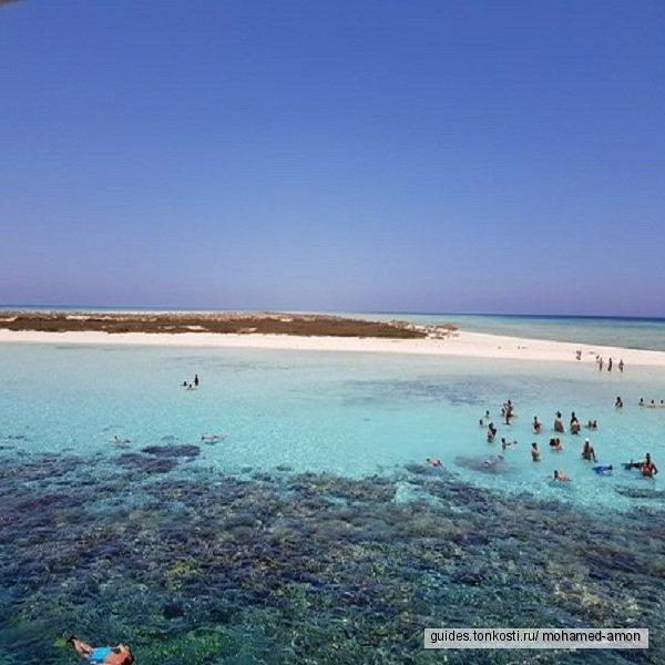 Остров Хамата