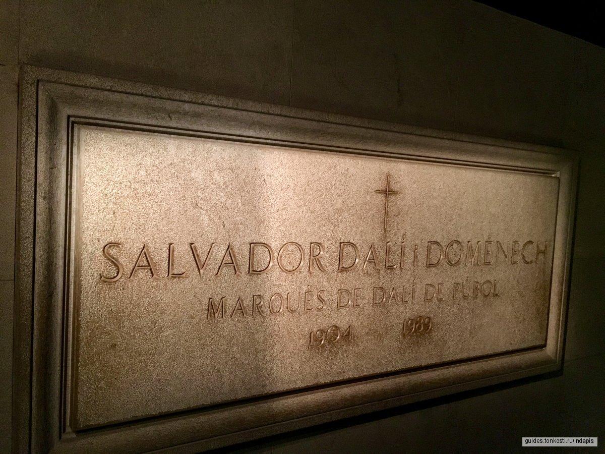 Театр-музей Сальвадора Дали с посещением рыцарского города и испанской Венеции. Фотоэкскурсия