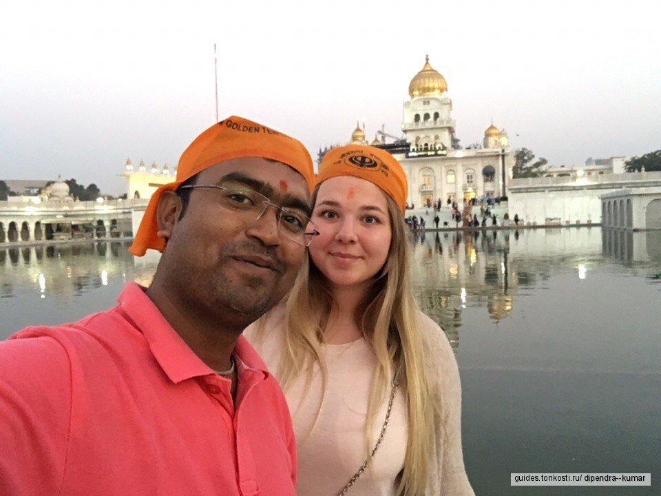 Дели — сердце Индии
