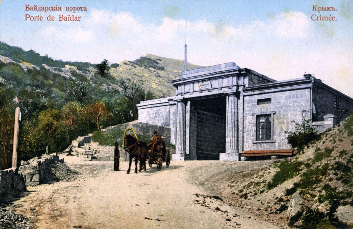 Крымская Швейцария