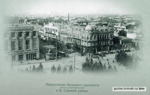 Ростов-на-Дону — город, овеянный мифами