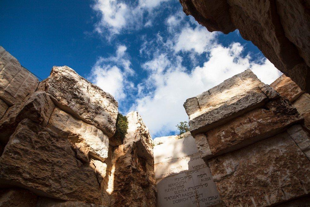 Групповая экскурсия в Иерусалим — прекрасный и неповторимый. Боль музея Яд ва-Шем