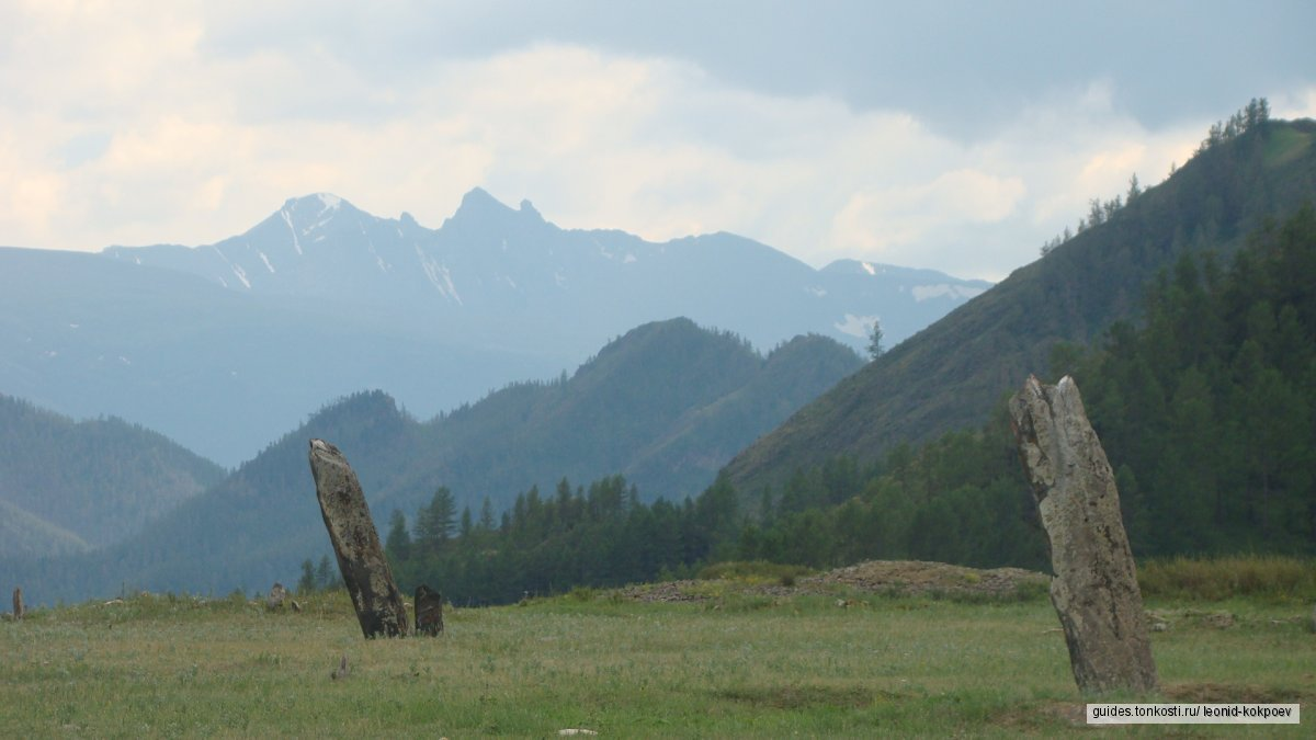 Экскурсия по сакральным местам Алтая
