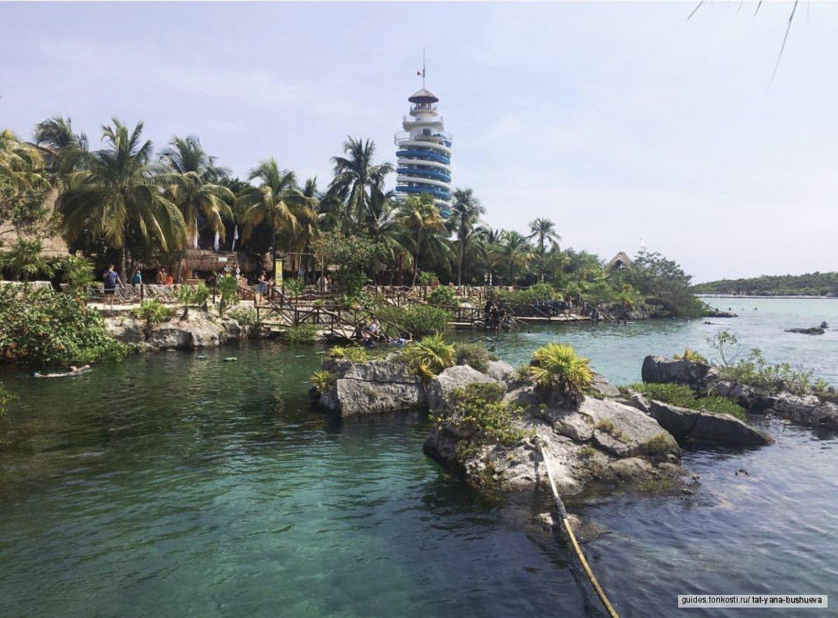 Шельха парк — аква-парк