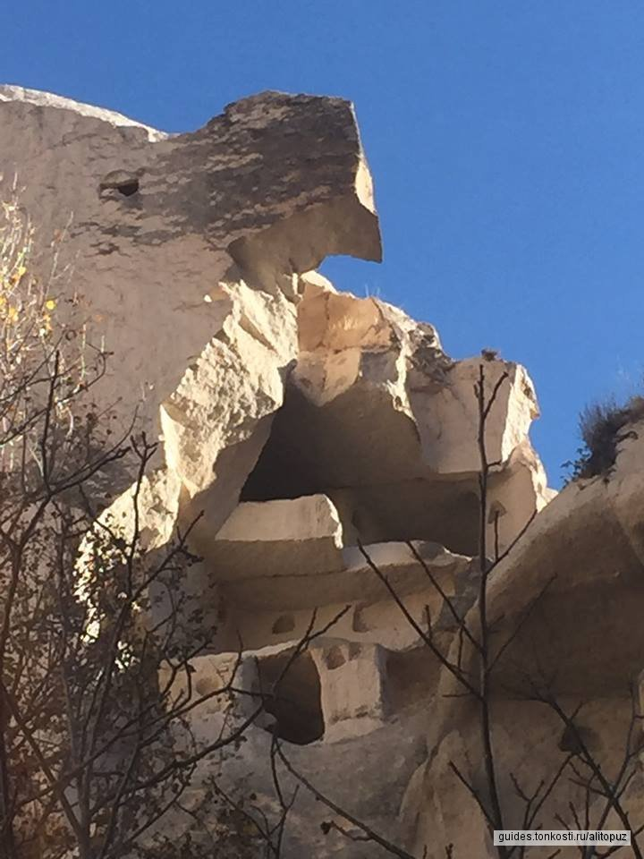 Пешая Каппадокия