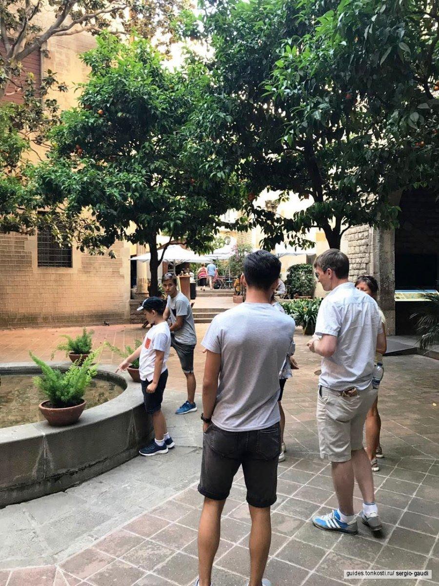 Пешеходная экскурсия по Барселоне — Старый город
