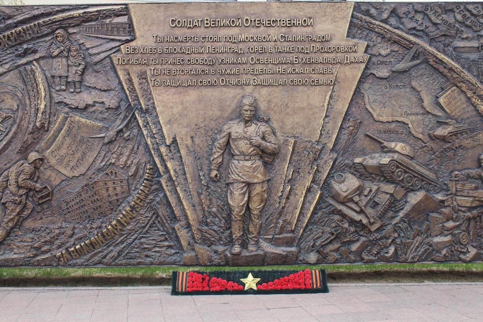 Тюменцы — фронту