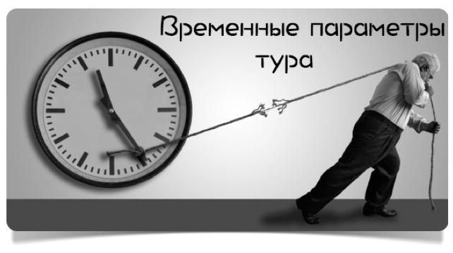 Метеоры (10—12 часов)