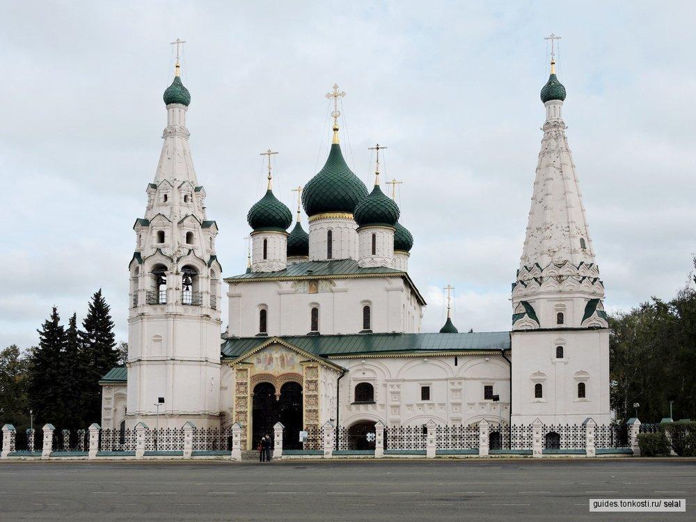 Ярославль. Экскурсия по историческому центру города