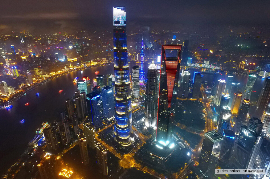 Шанхай «Вечерний»