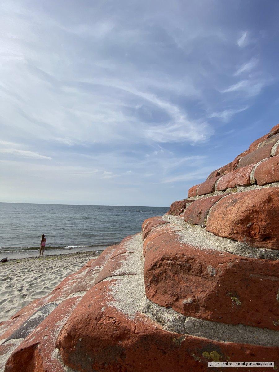 Города побережья Балтийского моря. Балтийск - Янтарный