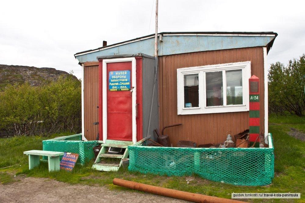 Рыбачий и Средний полуострова