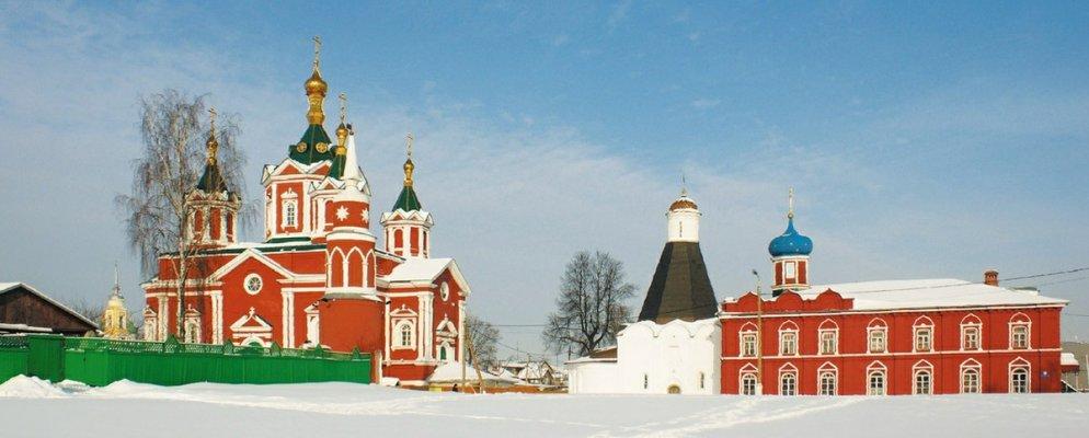 Православная Коломна