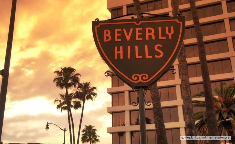 Лос-Анджелес — все ракурсы!