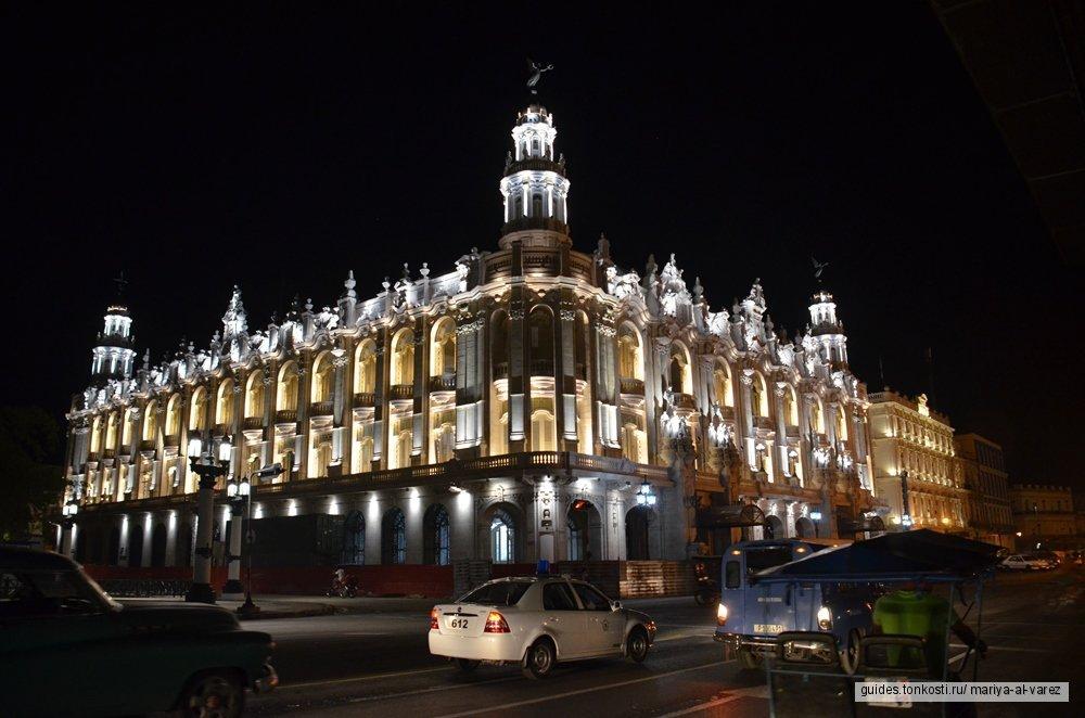 Вечерняя Гавана с посещением церемонии Пушечного выстрела
