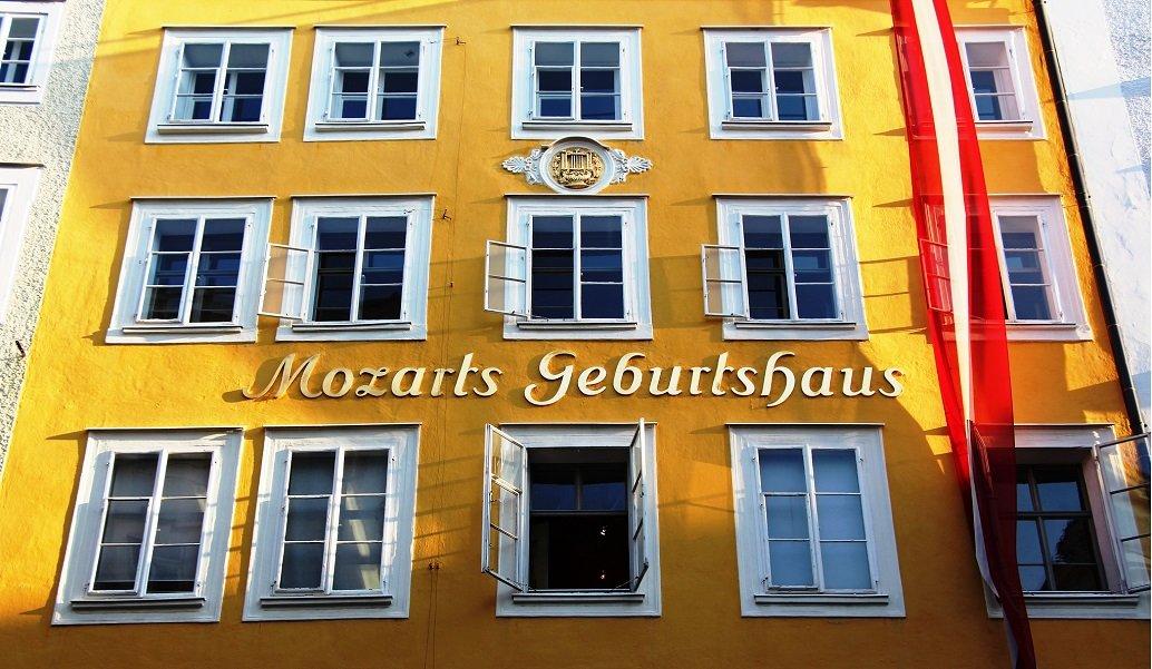 Дом рождения Моцарта