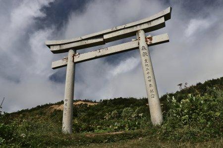 Японское наследие на Сахалине, Карафуто