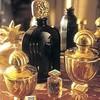 Столица парфюмерии