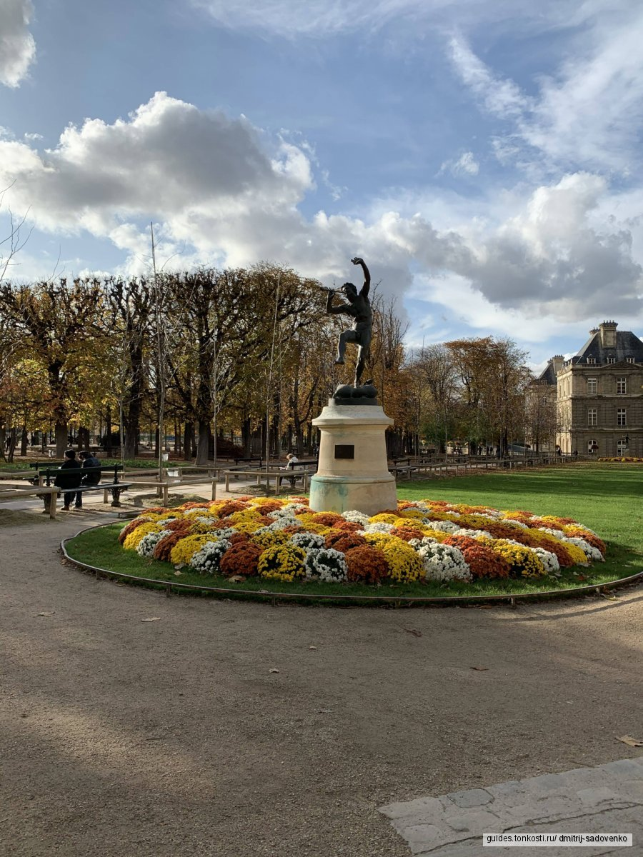 Путешествие в самый счастливый квартал Парижа...