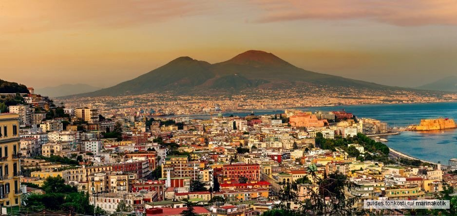 Тайны Неаполя