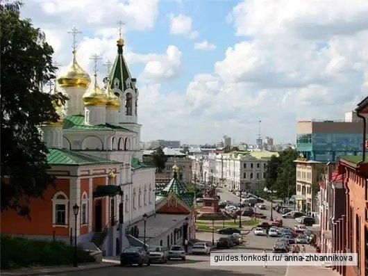 По улице Рождественской
