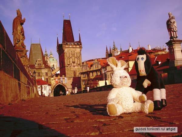 Вся Прага