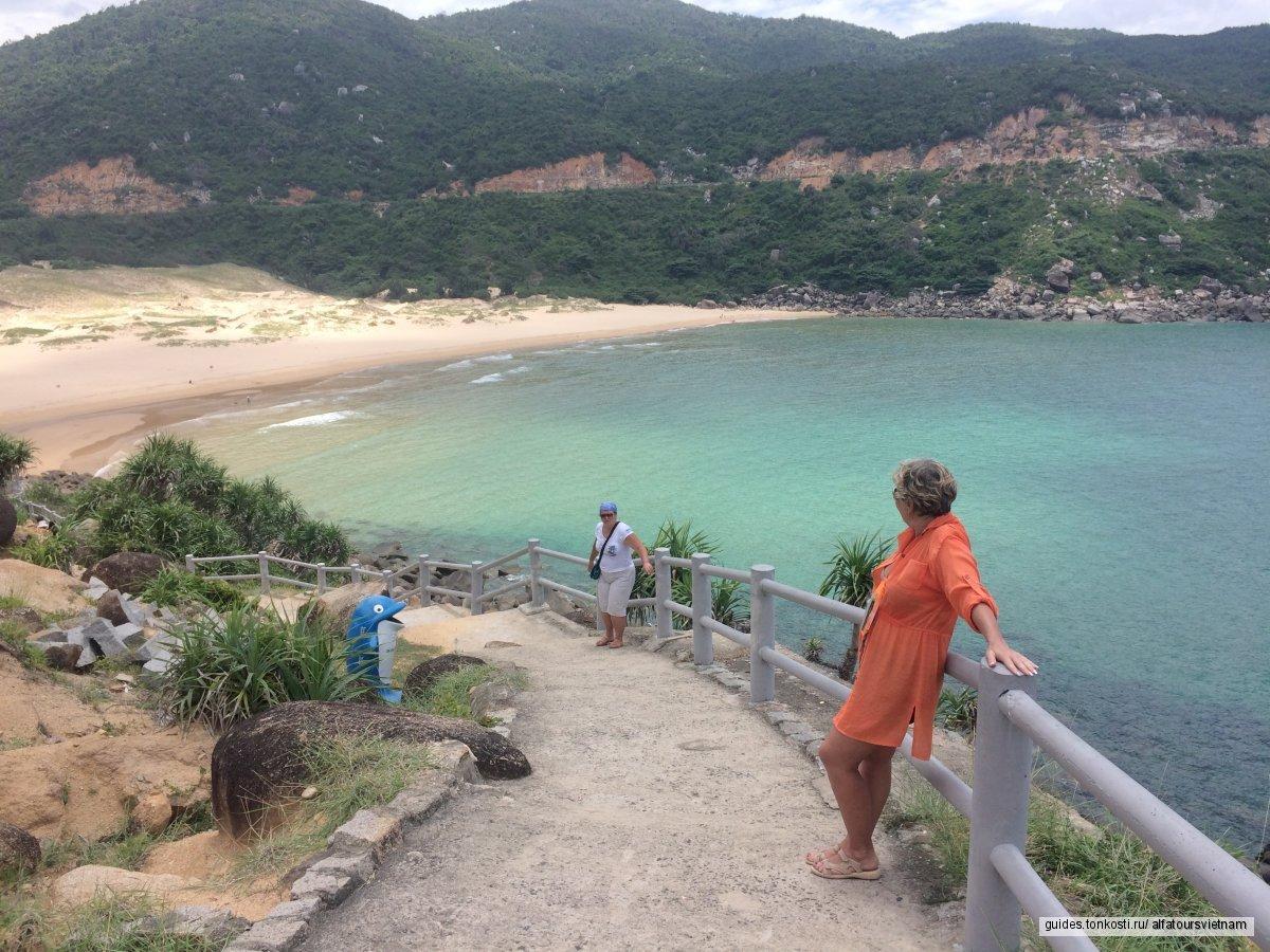 Провинция Фуйен — другой Вьетнам