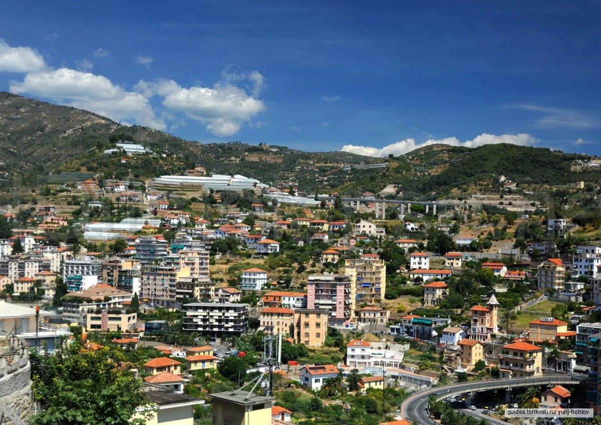 Сан-Ремо и окрестности