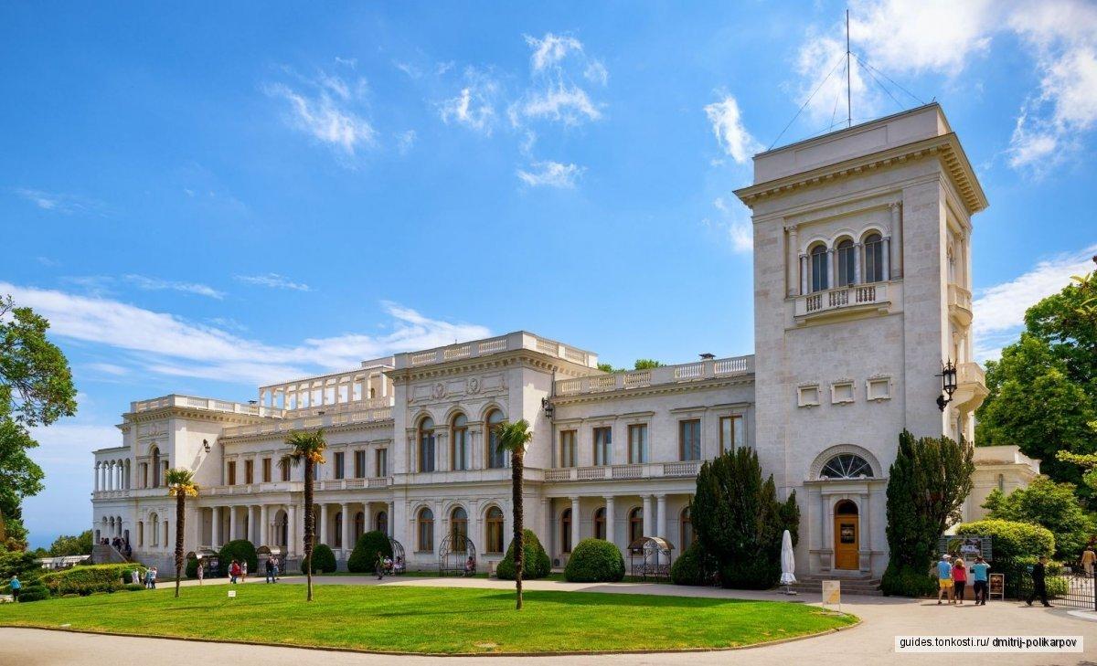 Ялта — царица Крыма: красота сквозь века