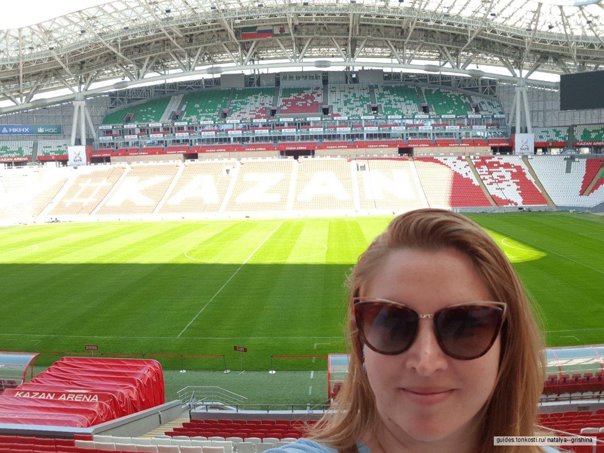 Спортивная Казань