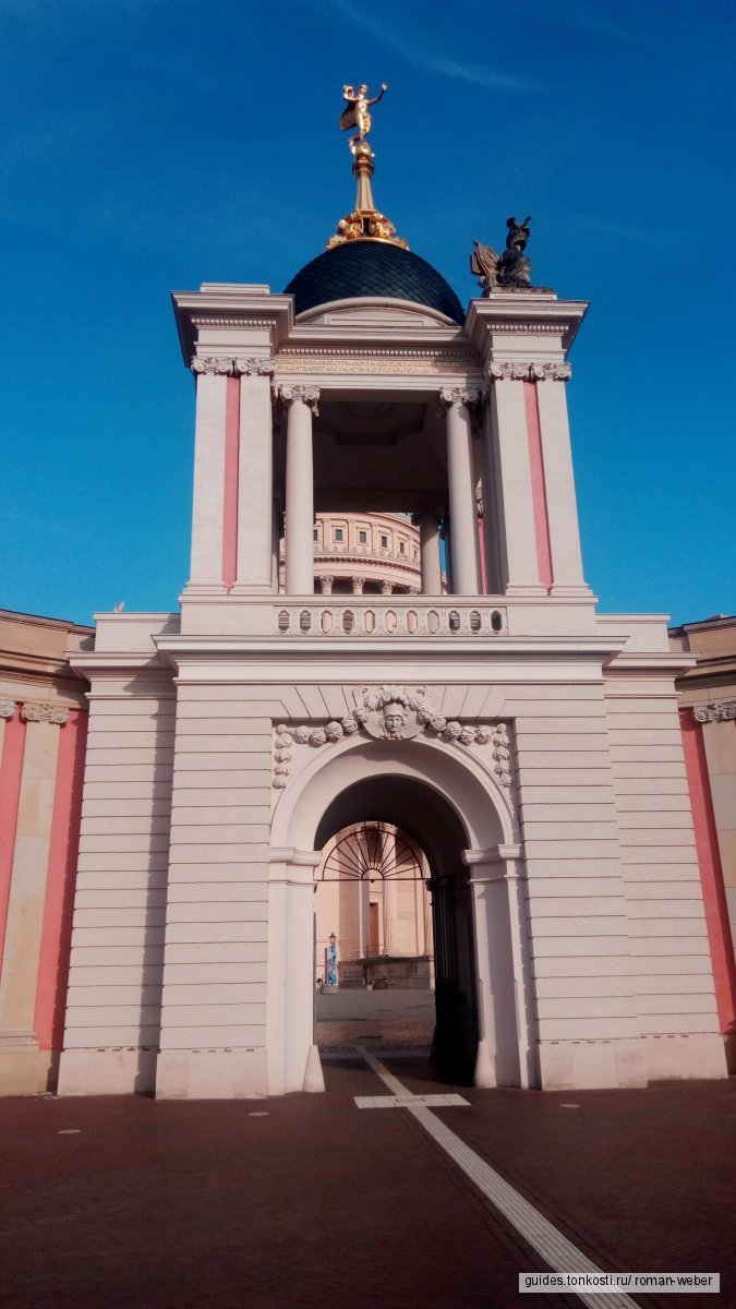 Потсдам. Резиденция прусских королей!