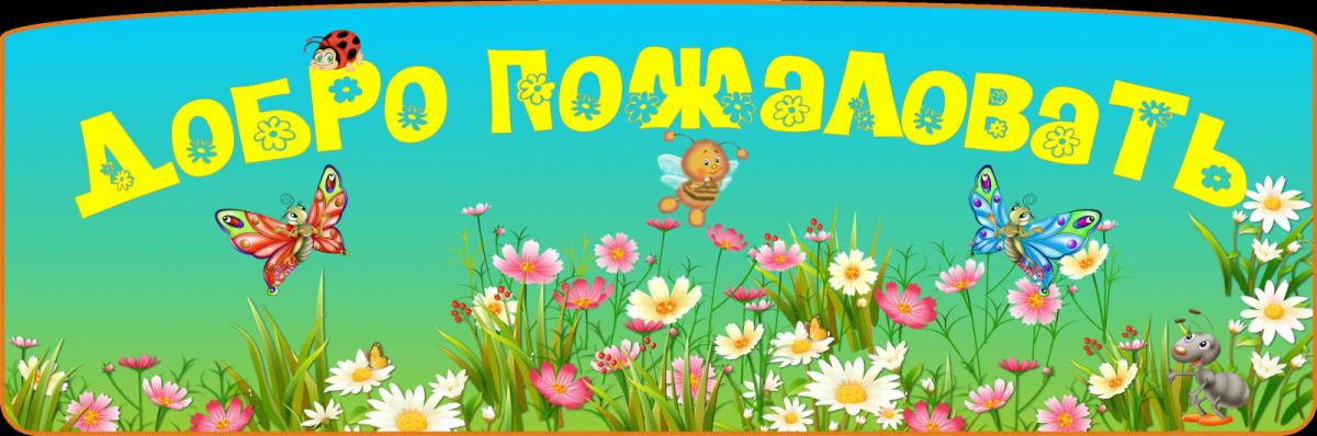 Конструктор путешествий по Смоленской области