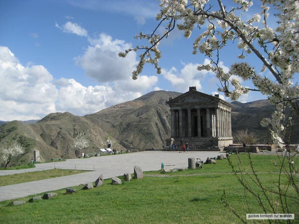 Один день в Армении. Гарни, Гегард, озеро Севан