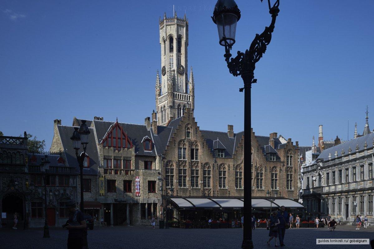 Экскурсия по самым красивым городам Бельгии: Брюгге и Генту