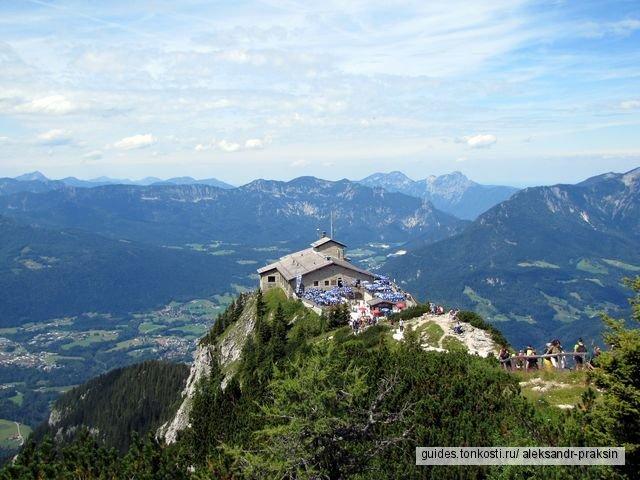 Из Праги в Мюнхен, на дачу Гитлера «Орлиное гнездо» и Кёнигзее