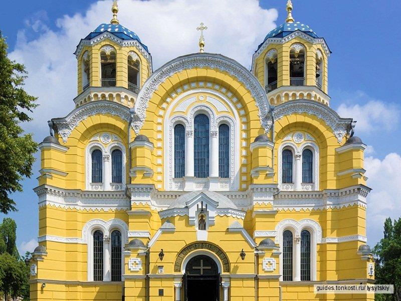 Киев за 180 минут